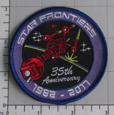 picture of an actual 35th anniversary patch